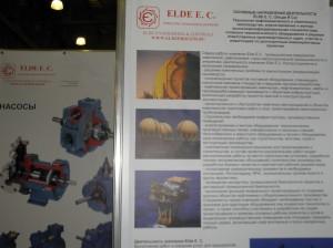 Production Elde E.C.