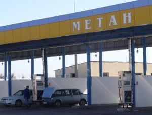 Метановая станция